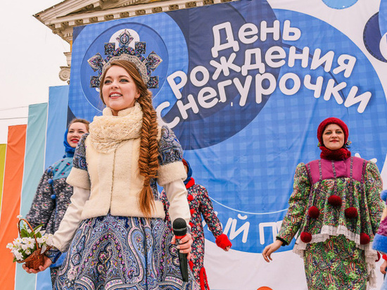 Российская Снегурочка ждет «Время чудес» на свой День рождения