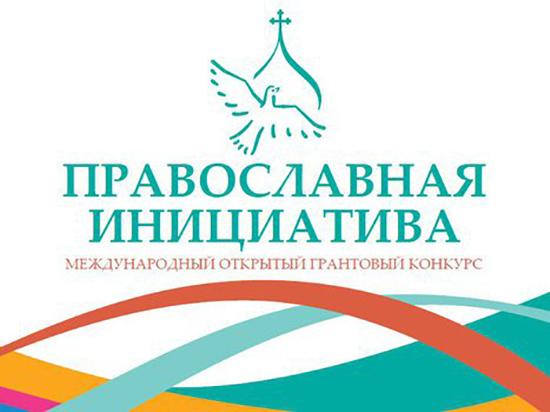 «Смоленская газета» стала одним из победителей открытого грантового конкурса