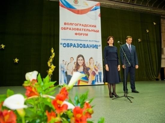 Форум «Образование-2018» завершился в Волгограде