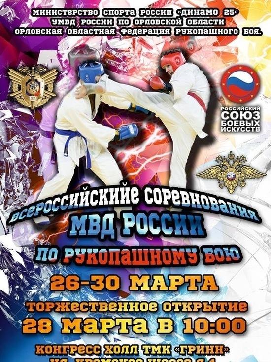 22 спортсмена представили Калмыкию в Ростове