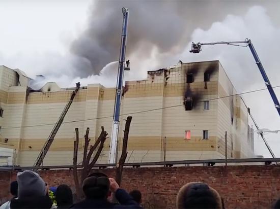 Востриков показал видео эвакуации из кинозалов «Зимней вишни»: оставались секунды