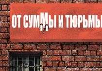Удар по Медведеву: за что арестовали