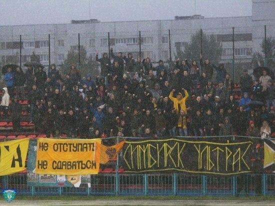 Болельщиков «Волги» приглашают посетить Саранск