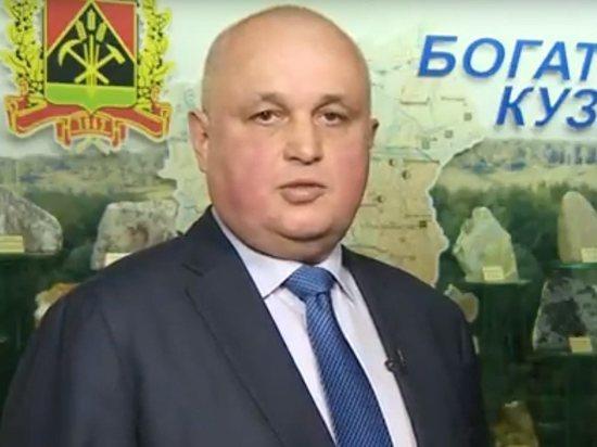 ВРИО губернатора Кузбасса пообещал, что никто не будет спрятан