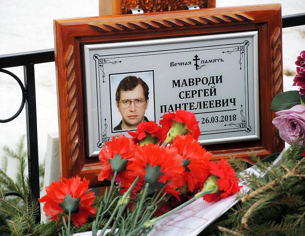 Секретные похороны Мавроди: фото с Троекуровского кладбища