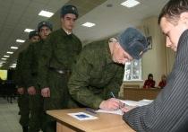 В весенний призыв Татарстан поставит под ружье 3,2 тыс. человек