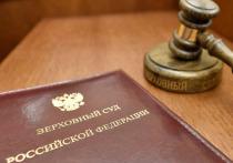 Верховный суд разъяснил, как правильно выбрать псевдоним