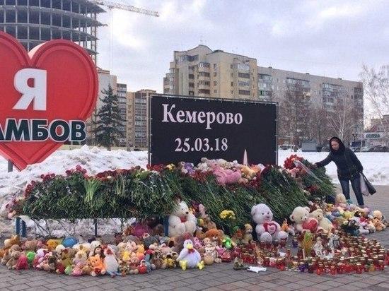 В Тамбове к стене скорби в память о жертвах трагедии в Кемерово принесли 22 мешка игрушек