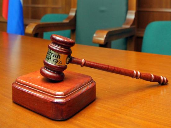 Изнасиловавшему и зарезавшему 15-летних присудили деньги за нанесенные ему нравственные страдания
