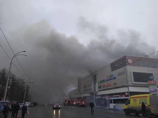 Росгвардия просит возбудить дело против своих сотрудников после кемеровской трагедии