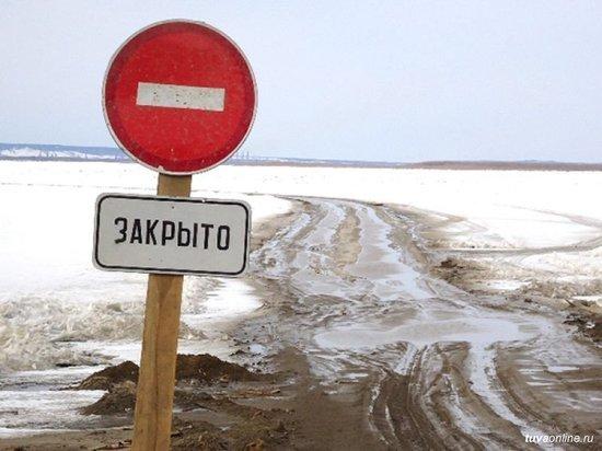 Первая из 127 ледовых переправ Архангельской области закрылась в Котласе