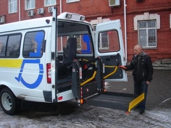 В Хабаровске такси станут доступнее для инвалидов