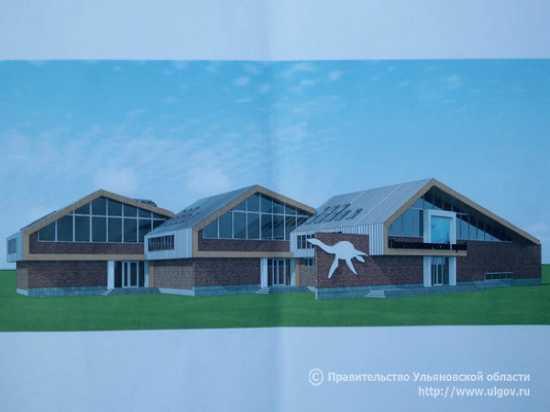 В селе Ундоры в 2019 году начнут строить палеонтологический музей