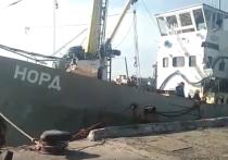 Моряки с захваченного украинцами крымского судна «Норд» питаются рыбой из трюма