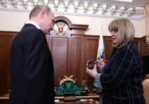 В отличие от своих предшественников в ЦИК Элла Памфилова не стала дожидаться инаугурации, чтобы вручить Владимиру Путину удостоверение избранного президента РФ