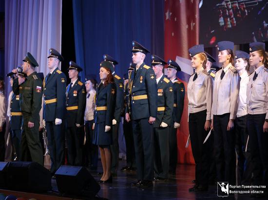 В Вологде заслуженные награды получили лучшие сотрудники военных комиссариатов