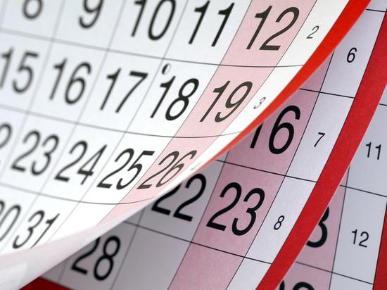 В мае первая рабочая неделя для тамбовчан продлится всего два дня