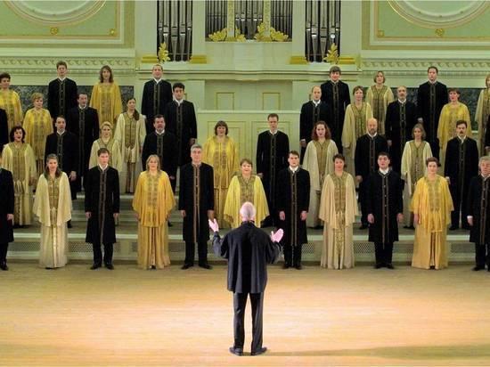 В филармонии звучит хоровая классика