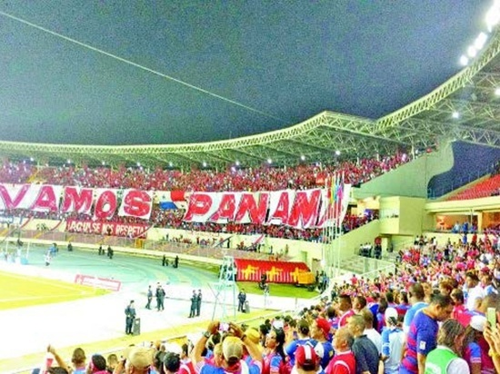 Как жители Панамы ждут ЧМ-2018  по футболу