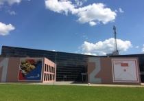 Ориентир на будущие производства: межрегиональный центр  компетенций – новые  горизонты, перспективные  возможности