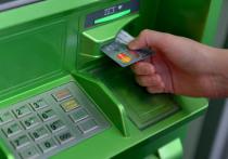 Банковские служащие обобрали инвалидов