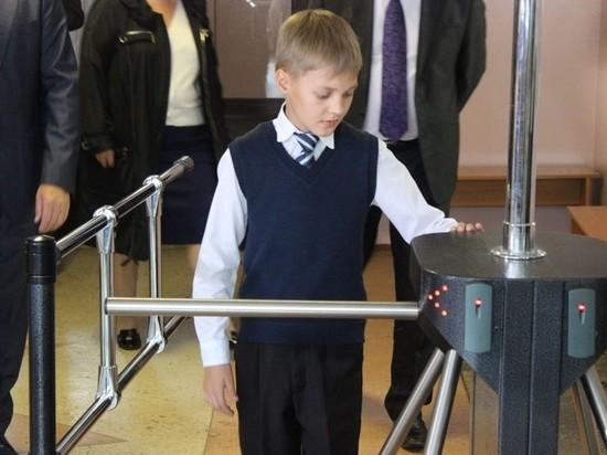 Родители счастливы, школьники нет: в Ярославле в школах вводят новую систему контроля за детьми