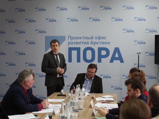 Альтернативную электроэнергетику в Арктике обсудили на заседании дискуссионного клуба «ПОРА»