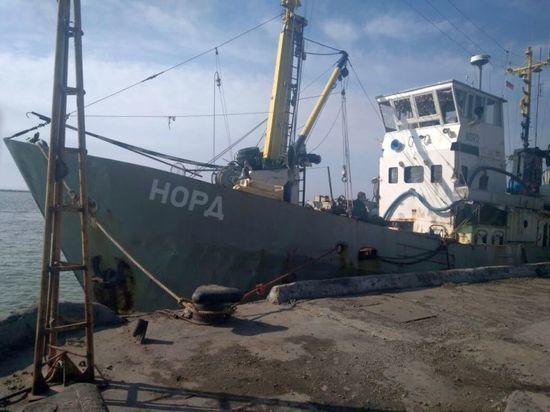 Капитана захваченного в Азове судна