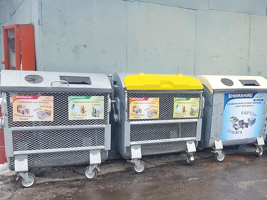 Область перейдет на раздельный сбор мусора
