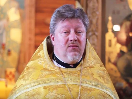 В РПЦ раскритиковали священника, спевшего