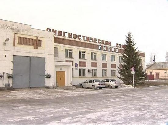Станция диагностики ГИБДД в Костроме изменила режим работы