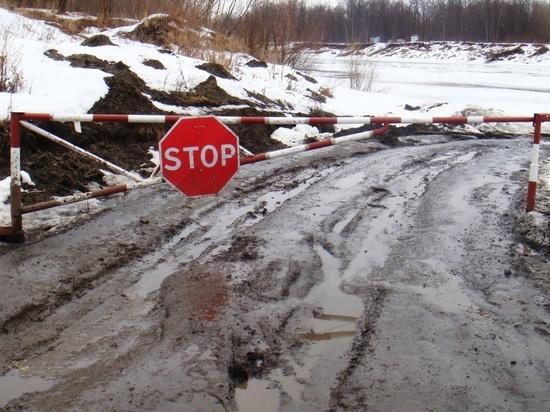 Ледовую переправу Шумерля – Наваты закрыли