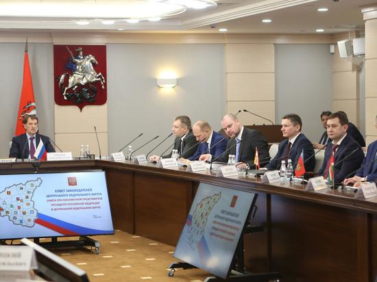 Совет законодателей ЦФО поддержал волонтеров