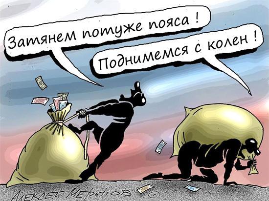 Железная дорога Молдовы управляется неэффективно