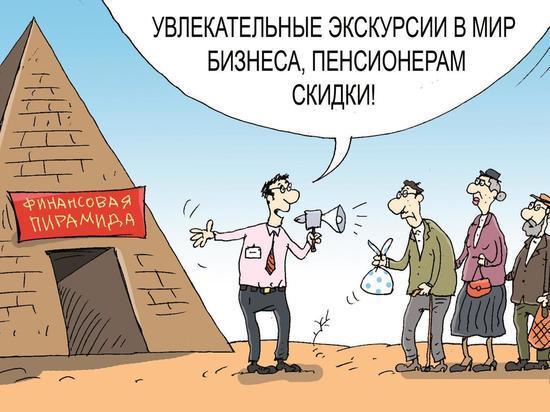 В Иркутске рухнула пирамида