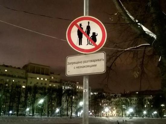 В Пушкино обнаружили чебуречную «ялта» из романа «мастер и маргарита»