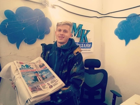 Астраханские СМИ, общественники и блогеры осудили деятельность Роспечати