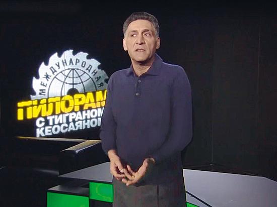 Поступок Кеосаяна на ТВ: пятиминутная речь поразила