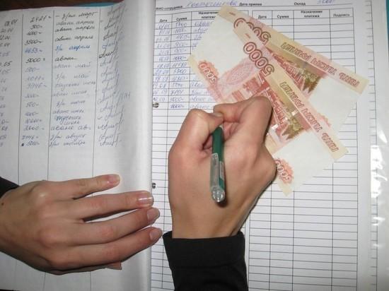 Директор ДК под Архангельском устроила на зарплату сына, проживающего в другом регионе