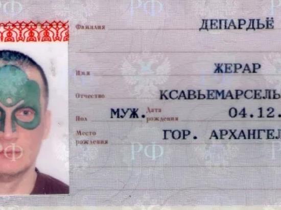 Назвался груздем – меняй паспорт: почему архангелогородцы меняют имена и фамилии