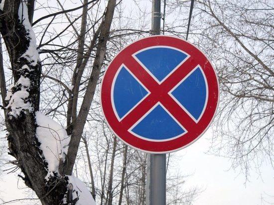 В Саранске 7 апреля будут введены ограничения для автотранспорта