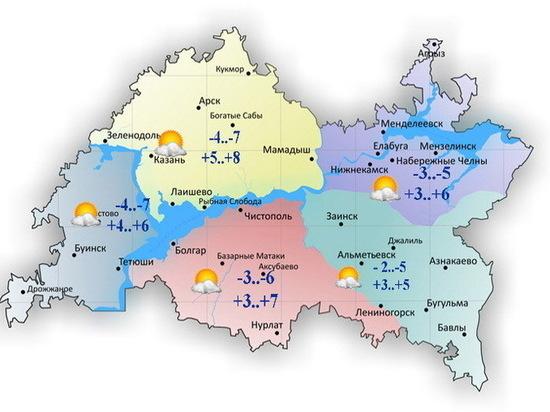 6 апреля в Татарстане ожидаются туман и гололедица