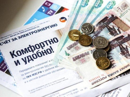 Как оплатить займ в русские деньги