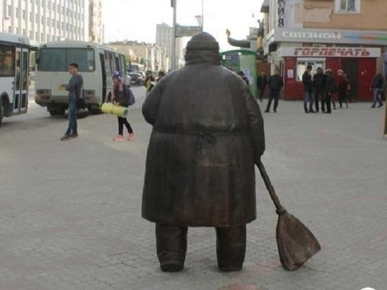 Якутский «Дворник» получил признание на российском уровне