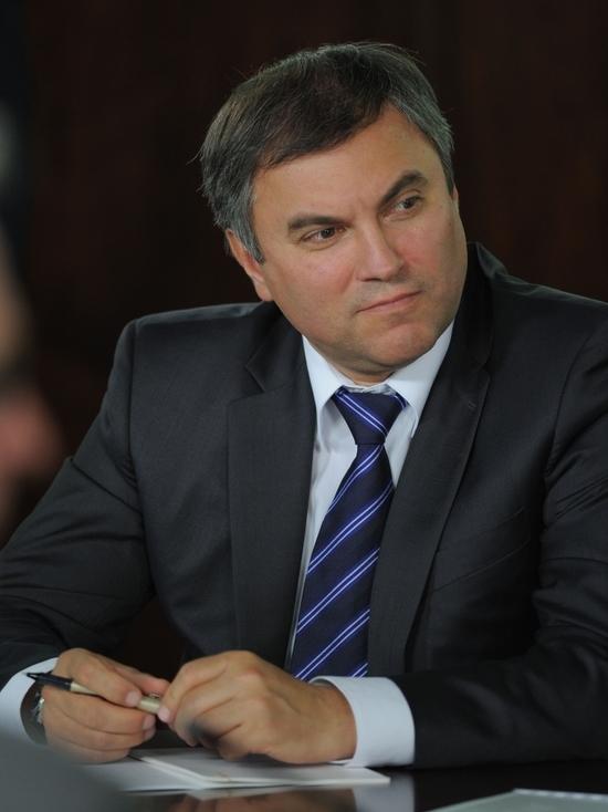 Охранник Березовского рассказал о подготовке компромата на спикера Госдумы