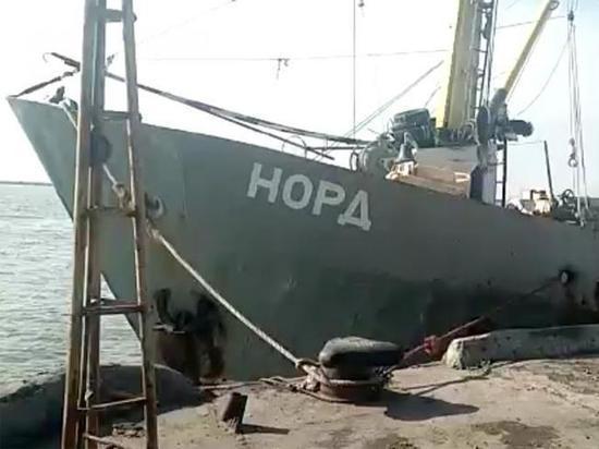 Капитана задержанного Украиной сейнера
