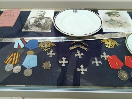 В Тамбове открылась выставка, посвященная Николаю II