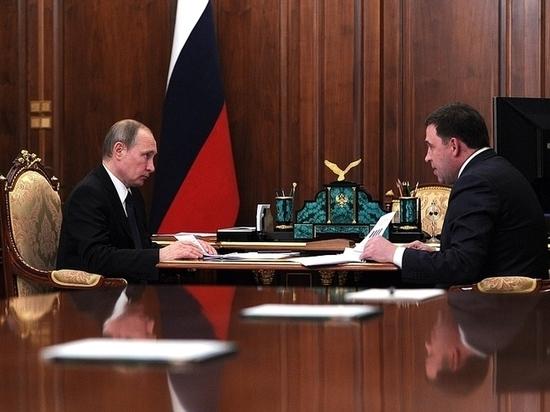 Куйвашев дважды встретиться с Путиным для обсуждения ключевых вопросов развития