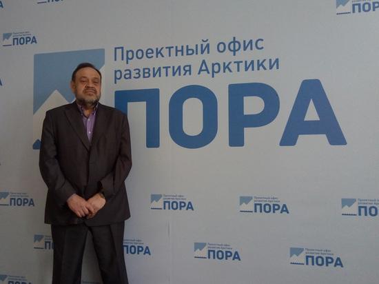 Эксперт «ПОРА» принял участие во всероссийском конгрессе в Екатеринбурге