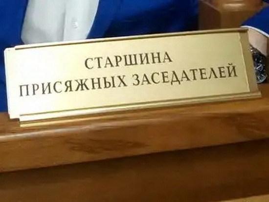 Присяжные о резонансном процессе в Свердловском областном суде: «Адвокатам затыкали рот»